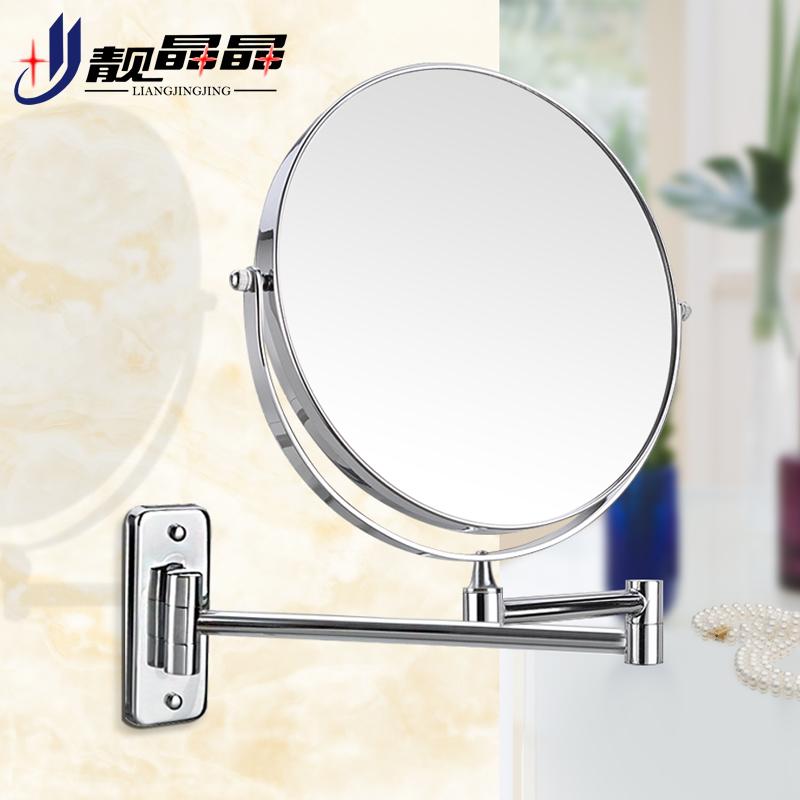 靓晶晶双面挂墙梳妆镜子HY-1300