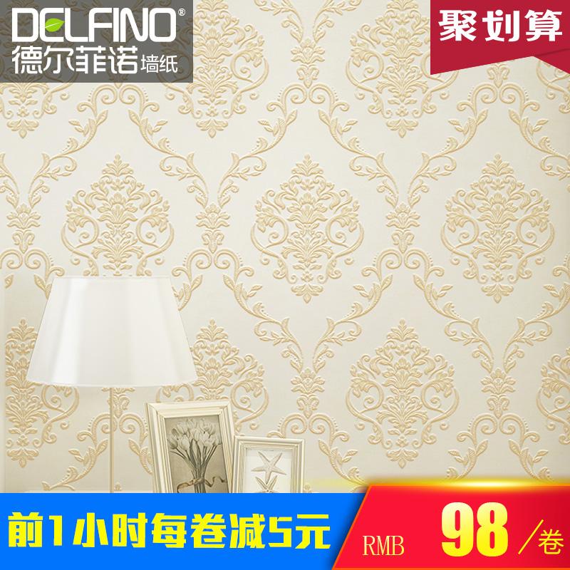 德尔菲诺大马士革无纺布壁纸DO1181X