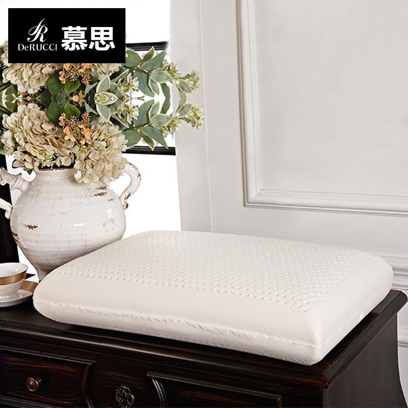 慕思标准成人枕天然乳胶护颈枕标准成人枕