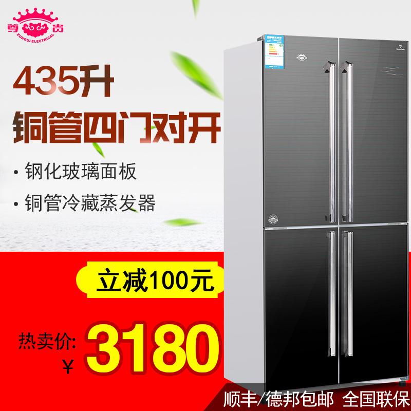 尊贵豪华外把手法式四门冰箱bcd435ca