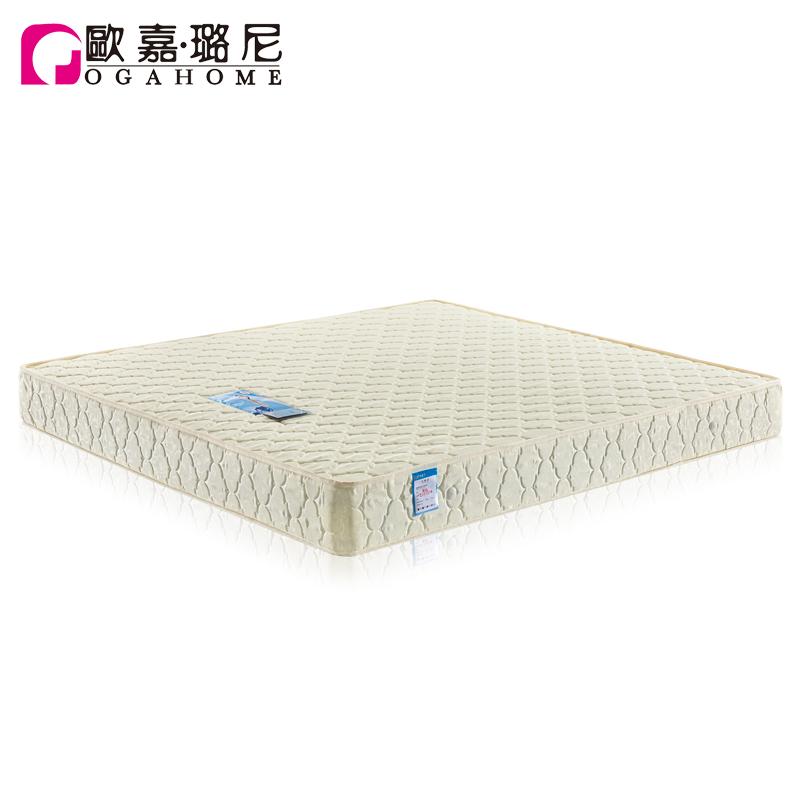 欧嘉璐尼深睡护脊弹簧床垫LN-1115
