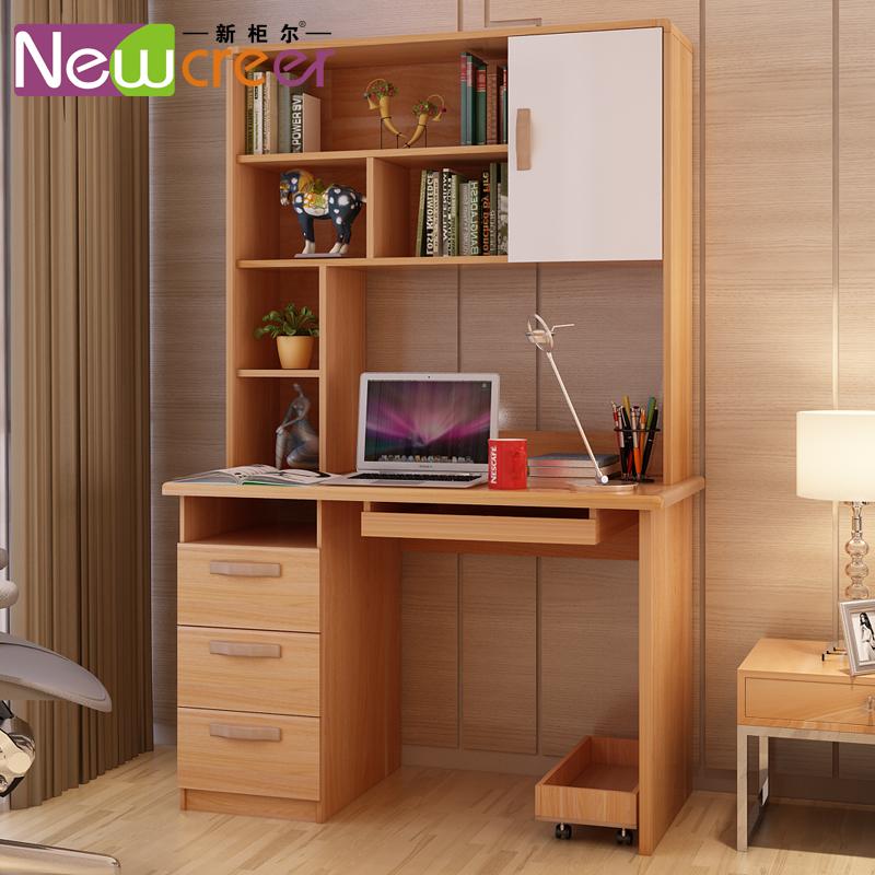 新柜尔书房家具电脑桌L907