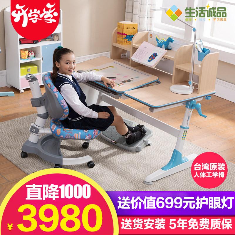 生活诚品学习桌8808+6601+F307/F301