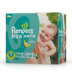 Diapers Pampers S164 3-8