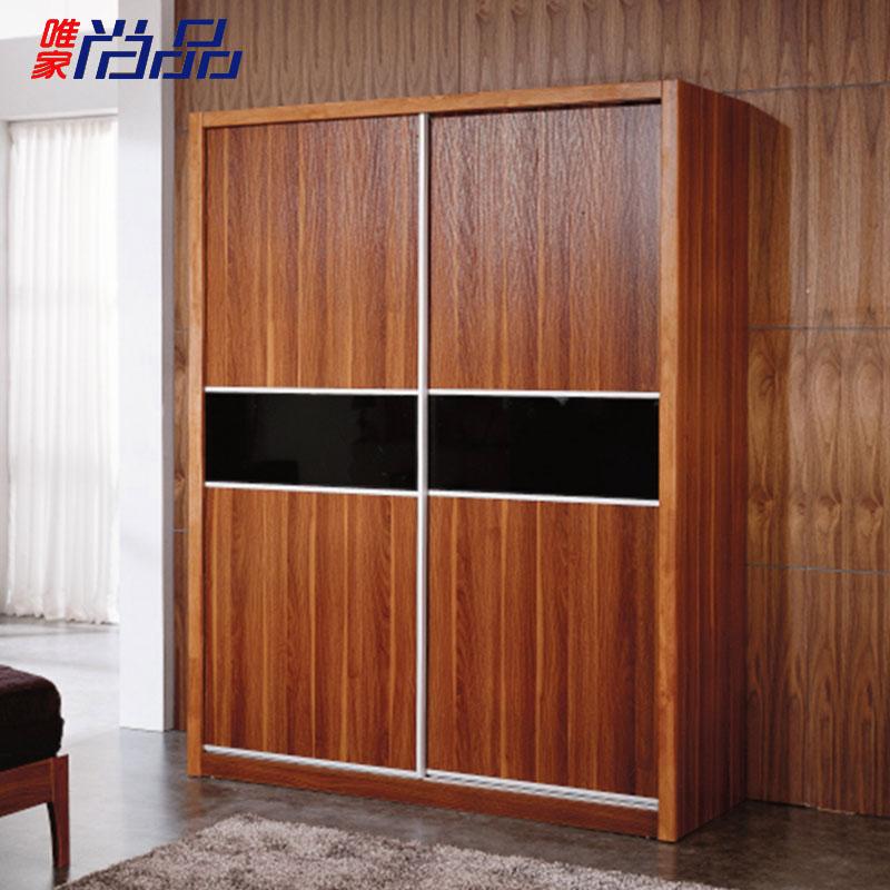 唯家尚品简易板木大衣柜家具衣橱JHB550-B