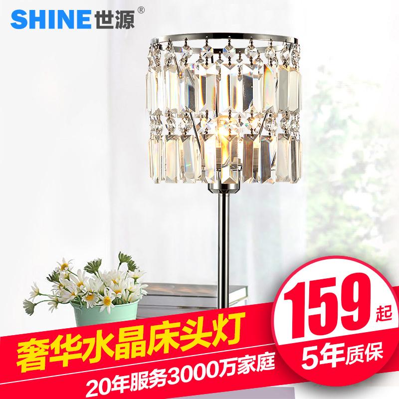 世源欧式水晶灯可调光台灯 TL2031