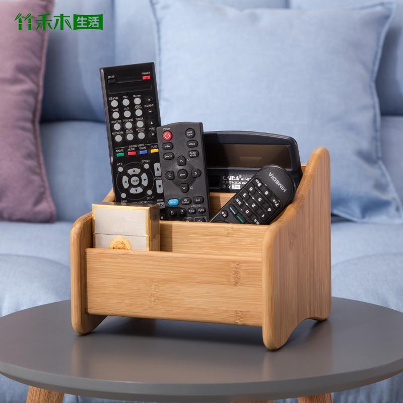 竹禾木生活遥控器盒ykqh