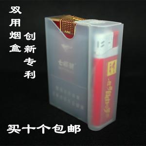 烟壳图片_烟壳图片