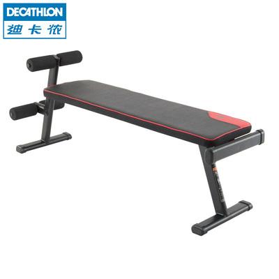 迪卡侬 哑铃凳仰卧起坐辅助器健身器材男女家用折叠卧推凳 CRO