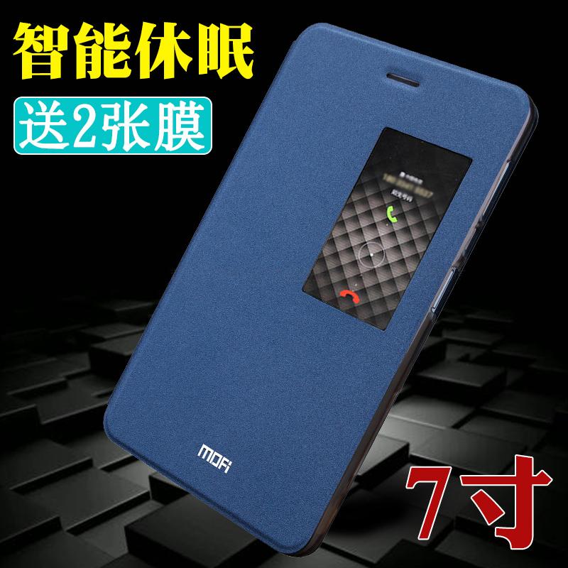 Чехол для планшета Mofi  M2 PLE-703L