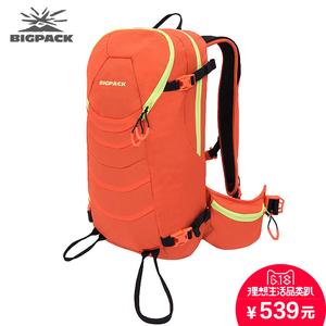 bigpack/派格 男女款户外滑雪包登山包多功能徒步旅行双肩背包20L