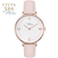飞亚达手表女表 唯路时马卡龙色36mm表时尚真皮女士超薄石英手表