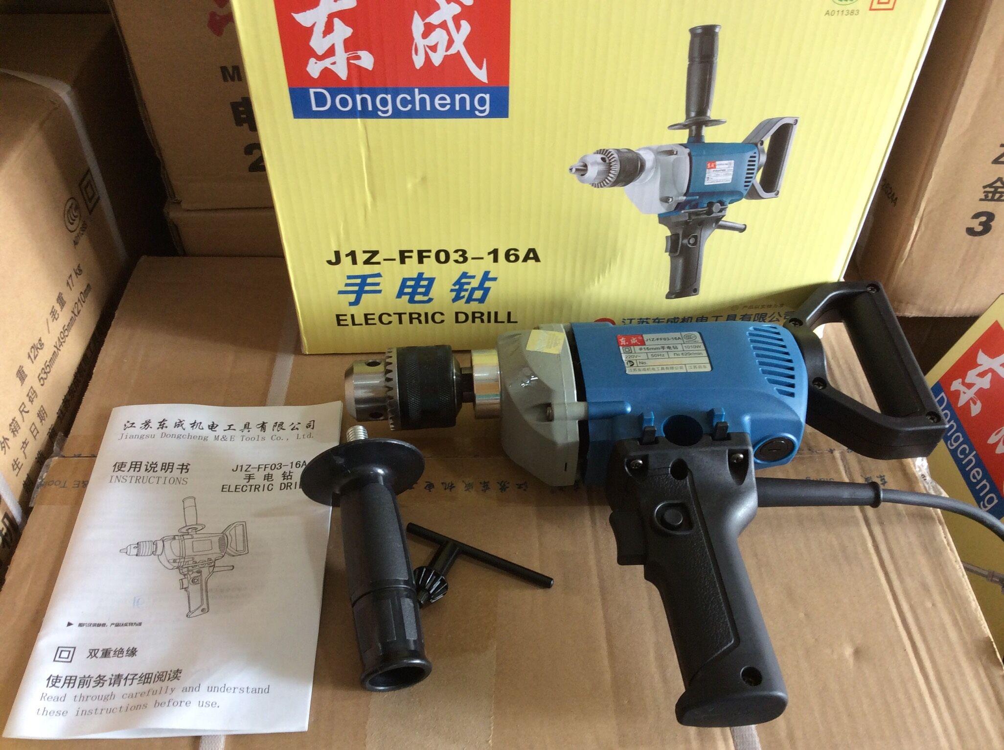 Электродрель Донг Ченг руки дрель j1z-ff03-16A (код безопасности предоставляет, по запросу, заказ)