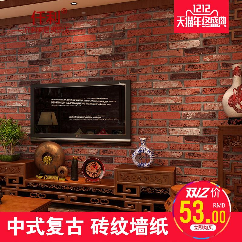 仟利砖头墙纸QL010901