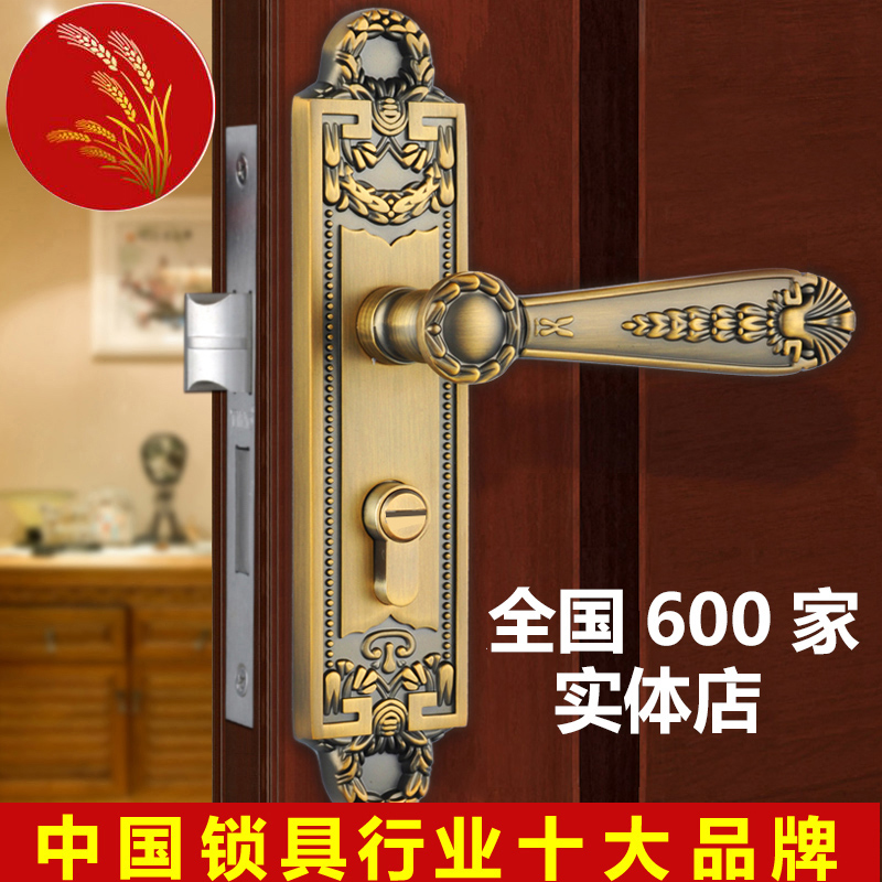 天奴五金中式室内门锁TL-WM9909