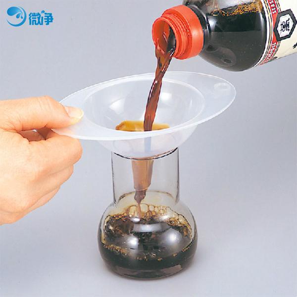 日本微净 漏斗两个装 厨房用漏斗 卫浴用漏斗 酱油调料用 1130