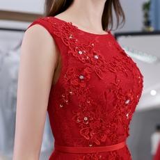 Вечернее платье Impression Su city yxsc16019
