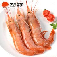 【喵鲜生】阿根廷船冻红虾2kg (20-30头/kg) 野生船冻品质