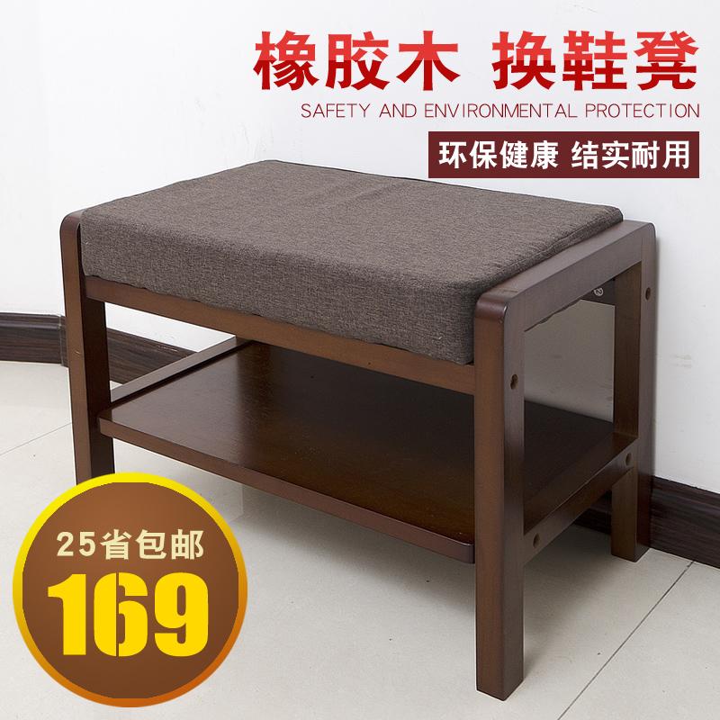 瑞美特换鞋凳RMT1156