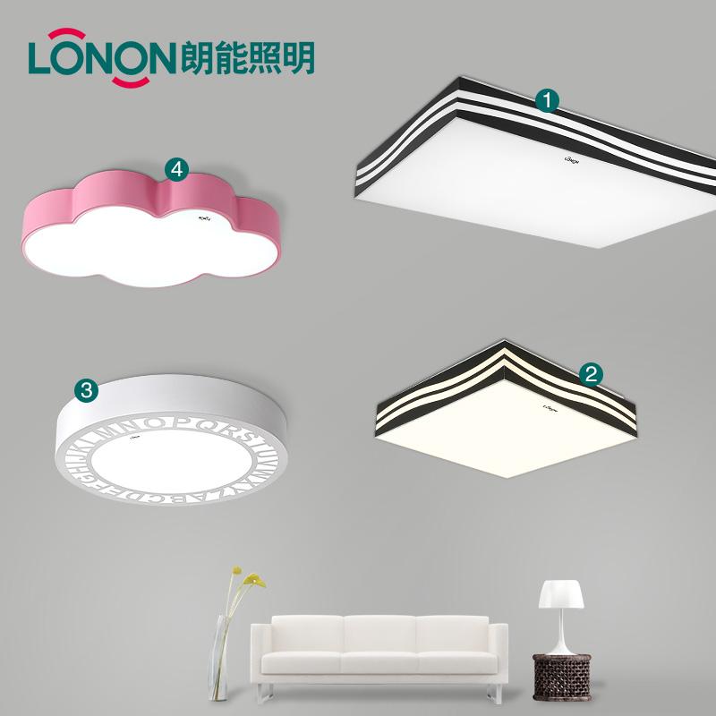 朗能现代简约创意长方形吸顶灯LN-XT26