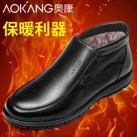 奥康男士棉鞋冬季加绒保暖中年中老年人爸爸商务皮鞋真皮高帮男鞋