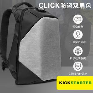 freebiz/弗雷贝诗 促销|CLICK立体防盗背包商务笔记本大容量15.6寸电脑双肩包男通勤