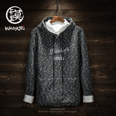 Men's sweater Kammuri km/9687