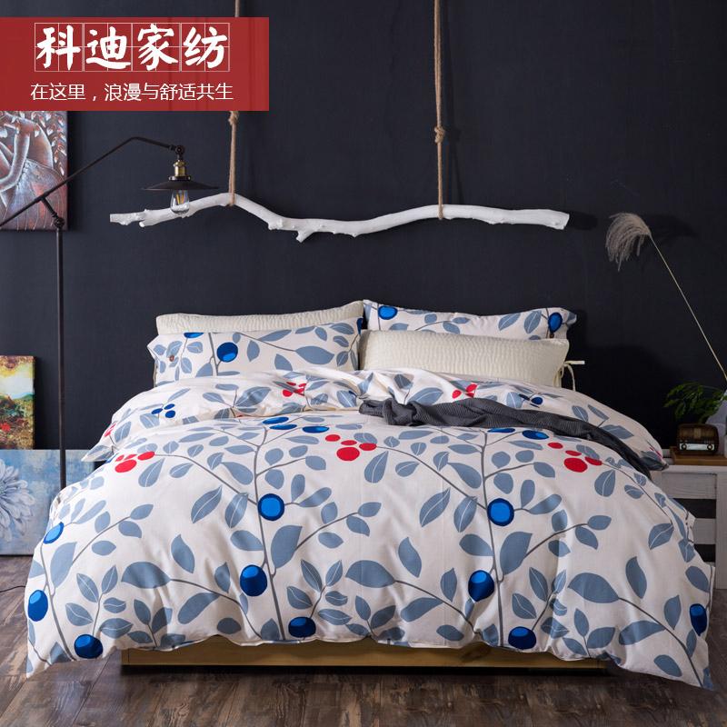 科迪纯棉四件套全棉床品套件20170212
