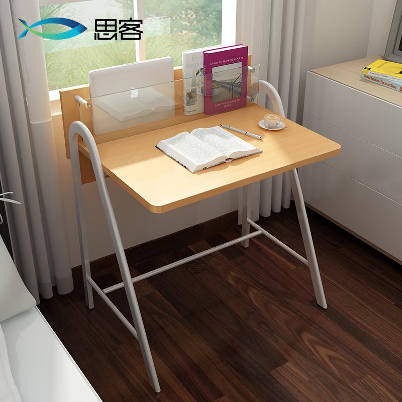 思客电脑桌12123