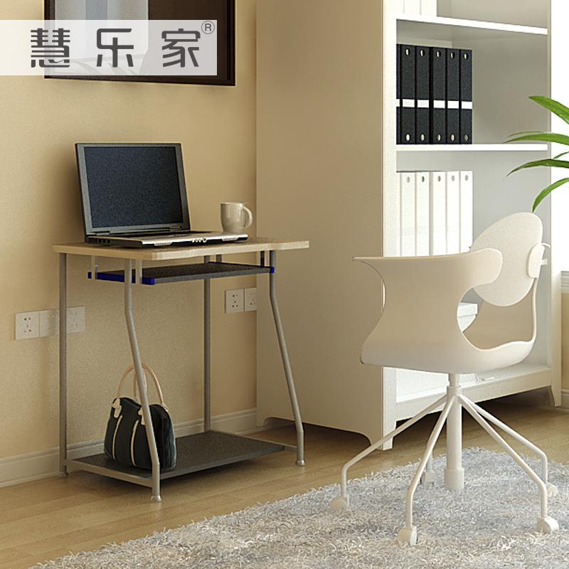 慧乐家实用简易办公电脑桌FNBL-22001