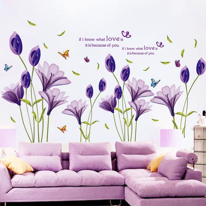 怡然之家房间创意墙贴纸紫百合X8113