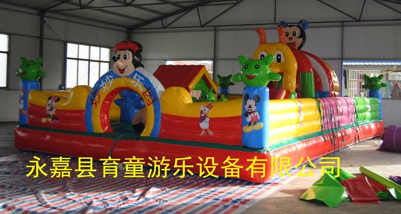 育童户外大型欢乐城堡