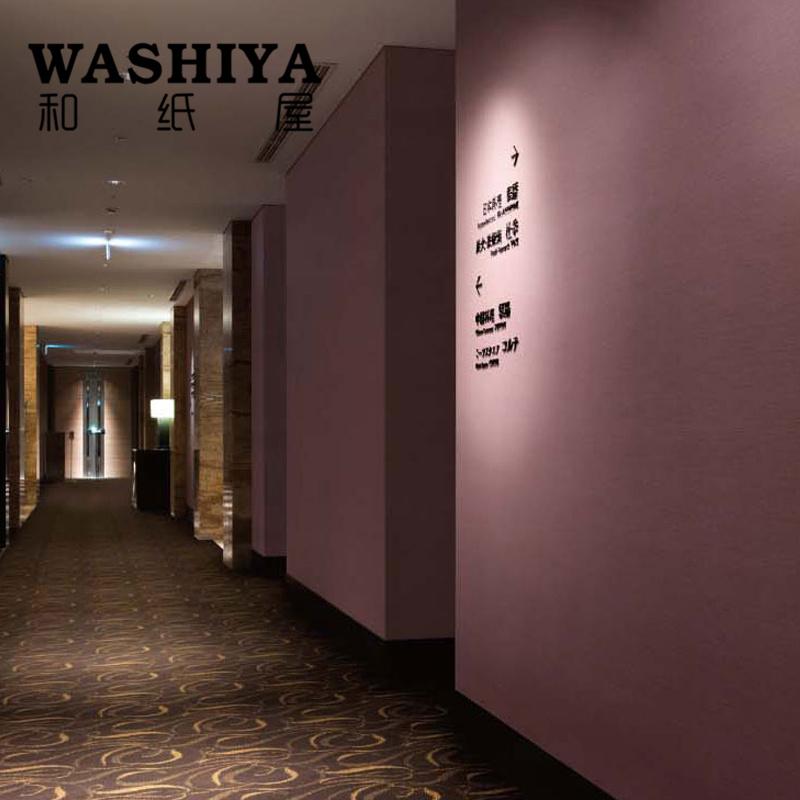 和纸屋日式深紫色仿壁布