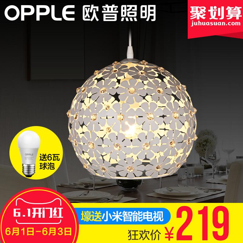 欧普照明led现代简约单头吊灯 MD300-Y15