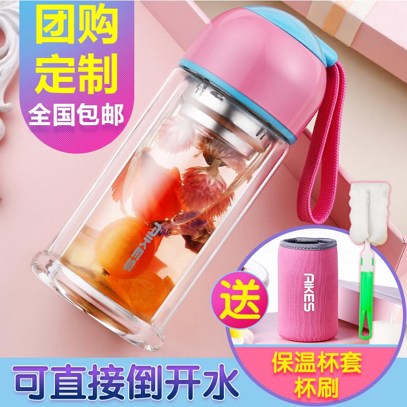 伊佳欢双层玻璃杯保温水杯隔热创意可爱花茶杯女防摔泡茶杯便携