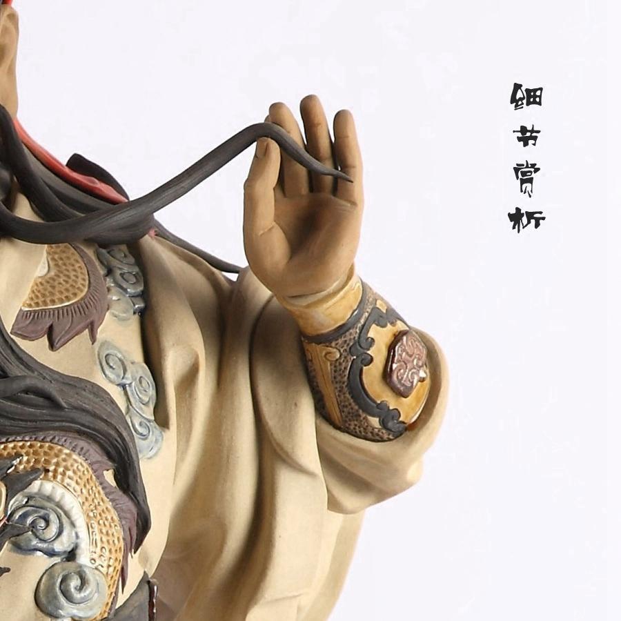 Декоративные украшения Closure Weimin