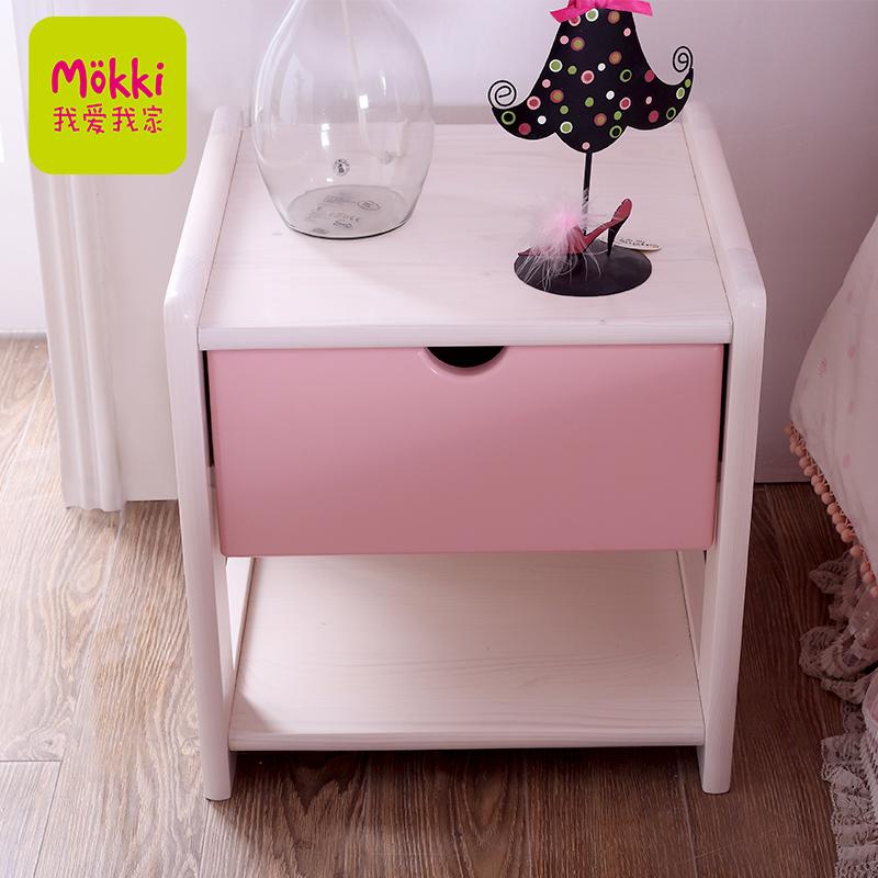 我爱我家儿童床头柜床头柜实木