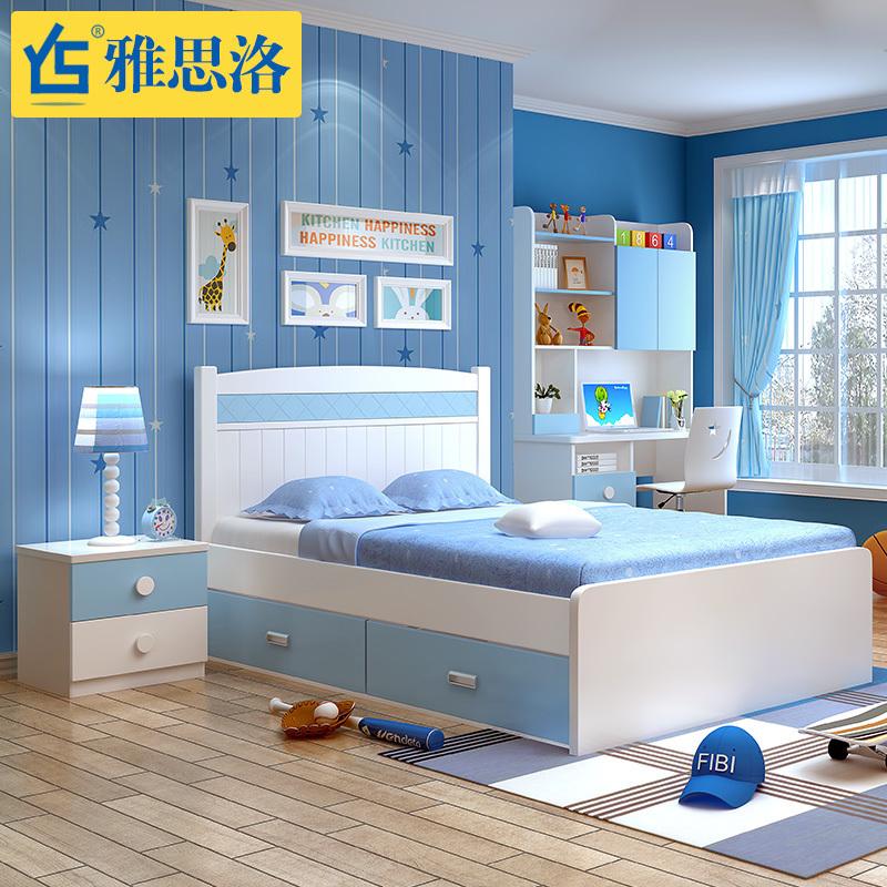 雅思洛儿童成套家具R-8861A
