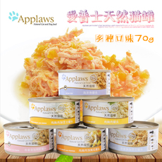 Aipushi 5060122 Applaws APP 70g