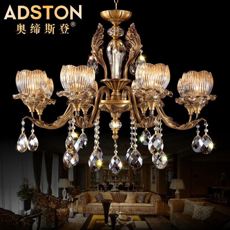 奥缔斯登欧式全铜吊灯美式水晶灯