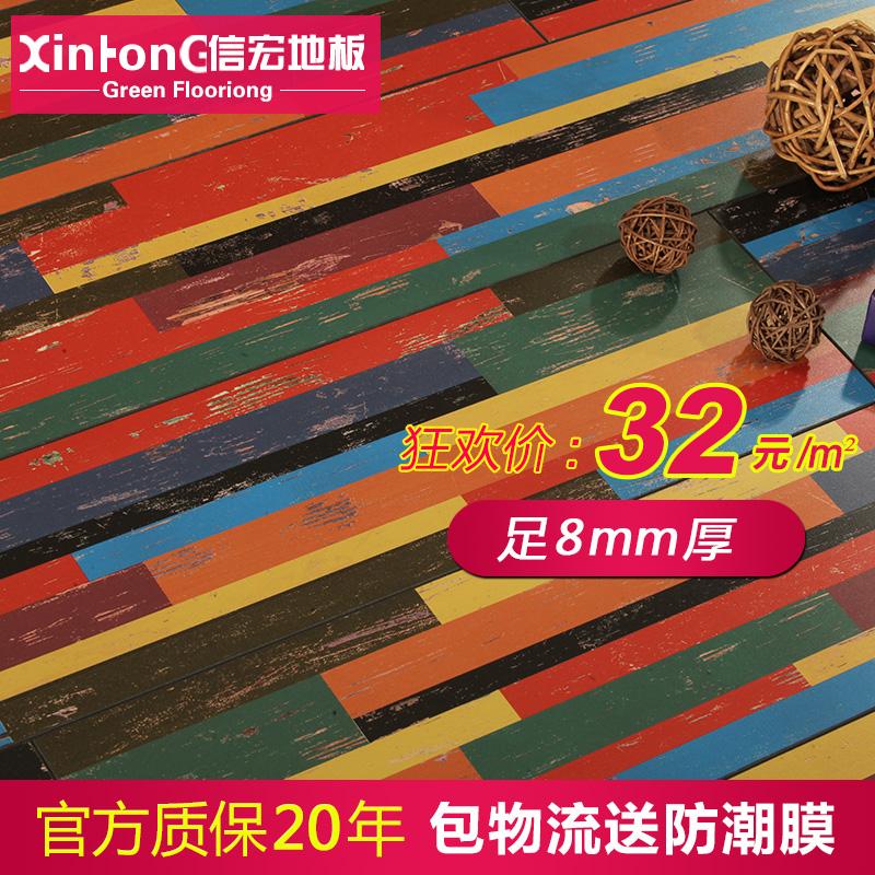 信宏强化复合地板 SH115