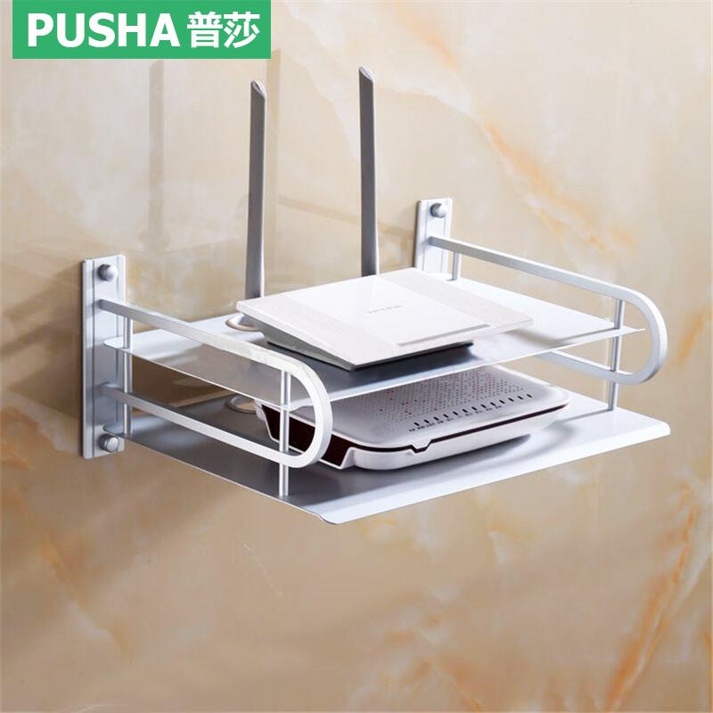 普莎太空铝路由器支架PS-7891