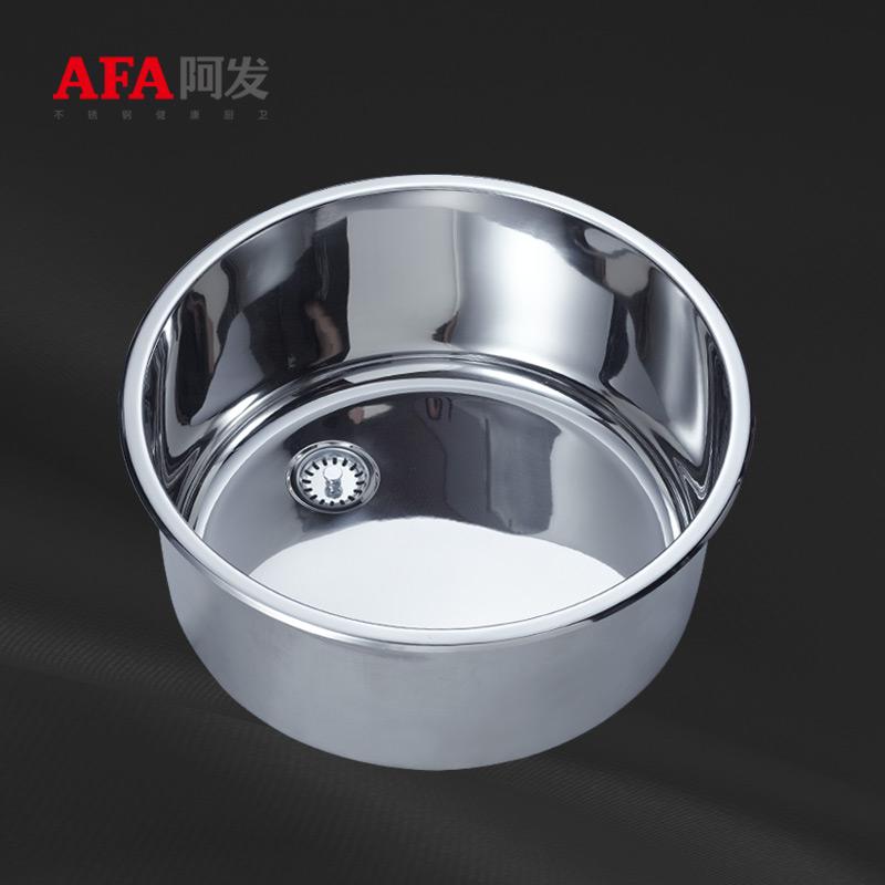 阿发不锈钢圆形小水槽AF-C457
