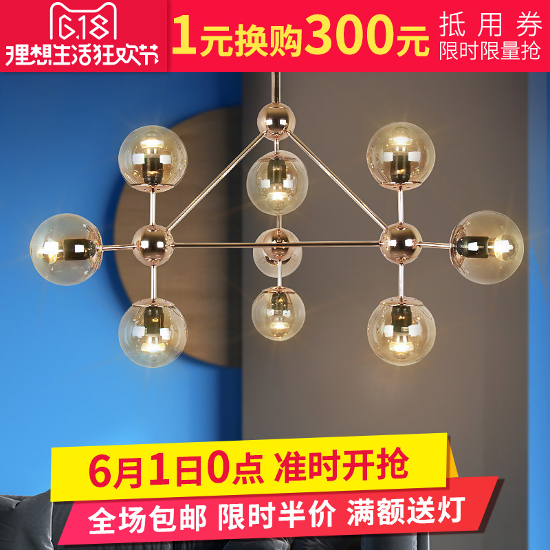 灯饰集和北欧创意艺术美式灯MD130621