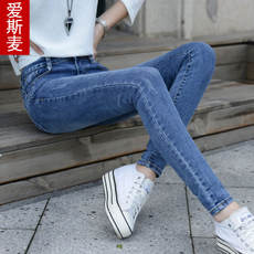 High waist jeans women nine points pants summer 2017 spring and summer new Korean version of the thin feet trousers pencil pants