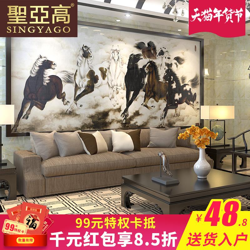 圣亚高现代中式瓷砖BG0001