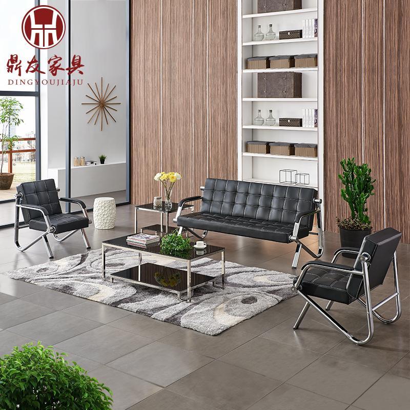 办公沙发茶几组合简约会客接待商务三人位沙发办公室家具时尚沙发