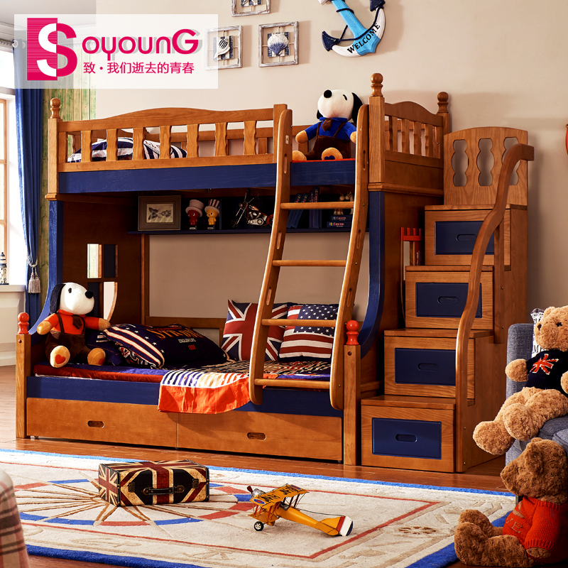 青春乐园上下床双层床C01