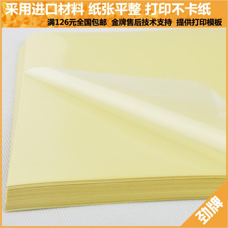 腾玖办公专营店_劲牌品牌