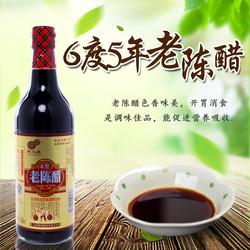 阳之源老陈醋山西特产老陈醋酿造食醋6度5年500ml 1瓶